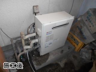 ノーリツ ガス給湯器 GT-C2452ARX-2-BL-13A