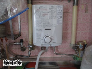 パロマ 瞬間湯沸し器 PH-5BV