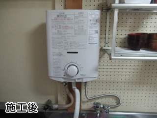 パロマ 瞬間湯沸かし器 PH-5BV-13A–KOJI