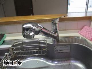 TOTO キッチン水栓 TKGG38E1-KJ