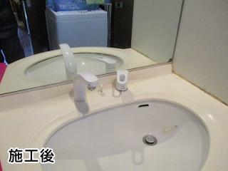 LIXIL 洗面水栓 SF-800SYU