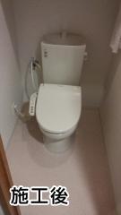 LIXIL トイレ BC-181S-BN8