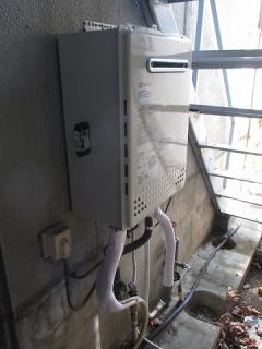 ノーリツ ガス給湯器 GT-C2052SAWX-2-BL-13A