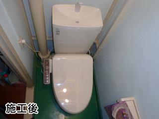 LIXIL トイレ TSET-LC1-IVO-1-155