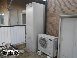 SRT-W462-IR-FC 施工事例 三菱 エコキュート 交換 工事