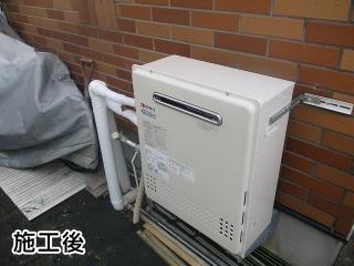 ノーリツ ガス給湯器 BSET-N0-003R-13A-20A