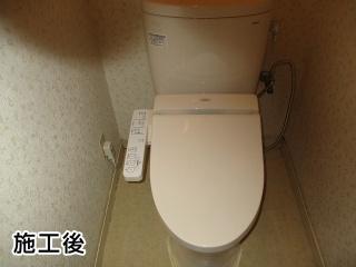 TOTO トイレ TSET-EX2-IVO-0-R
