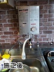 リンナイ 瞬間湯沸かし器 RUS-V51YT-SL