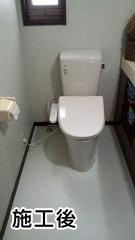 LIXIL トイレ TSET-AZ1-IVO-0-R