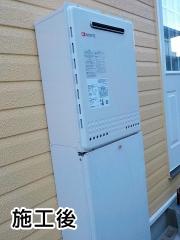 ノーリツ ガス給湯器 BSET-N4-031-13A-20A