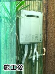ノーリツ ガス給湯器  GT-C2462AWX-BL-13A-20A