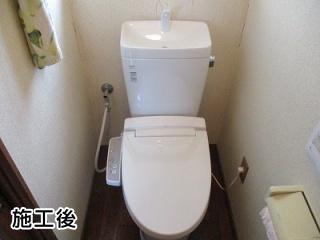 LIXIL トイレ TSET-AZ4-WHI-1-R
