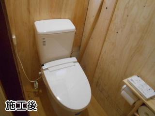 INAX トイレ YBC-ZA10H-200–DT-ZA150H-BW1