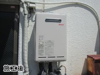 リンナイ ガス給湯器 RUX-A1610W-E-LPG