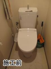 LIXIL トイレ TSET-AZ4ーWHI
