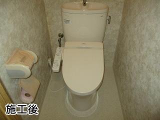 TOTO トイレ TSET-EX2-IVO-1