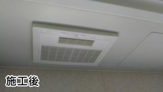 高須産業 浴室換気乾燥暖房器 BF-231SHA