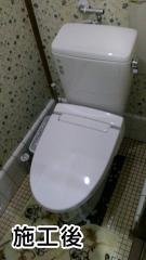LIXIL トイレ TSET-AZ4-WHI-O-R