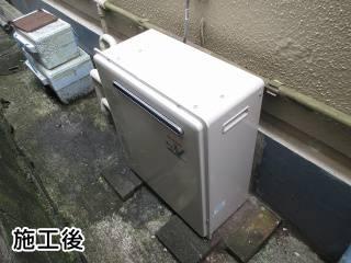 リンナイ ガス給湯器 RUF-A2003SAG-A-13A