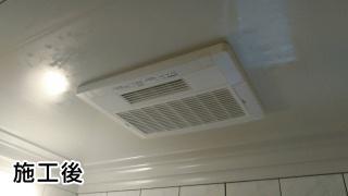 高須産業  浴室換気乾燥暖房器  BF-231SHA-KJ