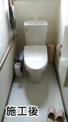 LIXIL トイレ BC-181S+CW-RG10
