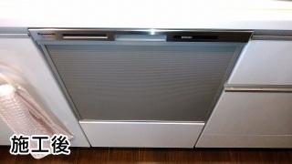 パナソニック 食器洗い乾燥機 NP-45MS7S