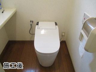 パナソニック トイレ CH1302WS