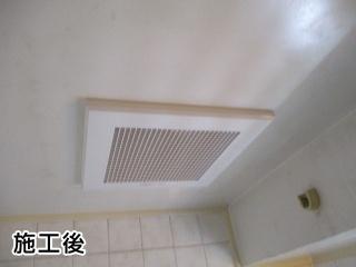 三菱電機 浴室換気扇 VD-15ZFC10