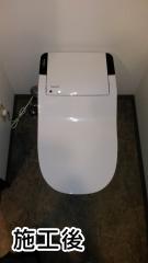 パナソニック  トイレ アラウーノ   TSET-AU1-WHI