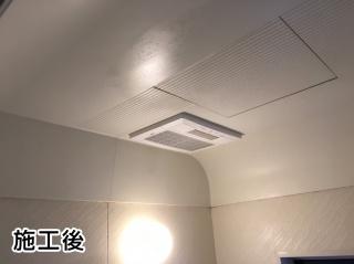 高須産業 浴室換気乾燥暖房機 BF-231SHA