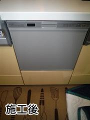 三菱 食器洗い乾燥機 EW-45R1S