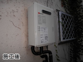 ノーリツ ガス給湯器 BSET-N6-028-LPG-15A