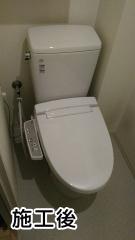 LIXIL トイレ YBC-ZA10PM+CW-B51