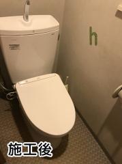 TOTO トイレ CS230BP+TCF4713