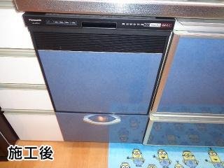 NP-45RS7K 施工事例 パナソニック ビルトイン 食器洗い機