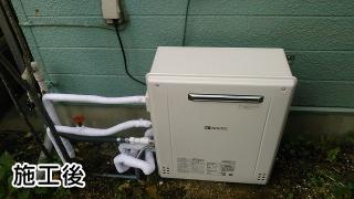 ノーリツ ガス給湯器 GT-C206SARX-BL-13A-20A