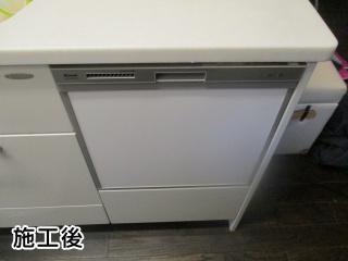 リンナイ 食器洗い乾燥機 RKW-404A-SV-KJ