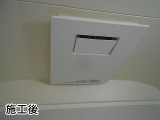 パナソニック 浴室換気乾燥暖房器  FY-13UG6E-KJ