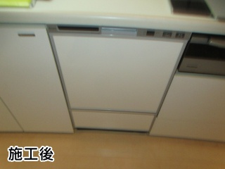 リンナイ 食器洗い乾燥機 RSW-F402C-SV