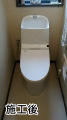 TOTOトイレ CS871B