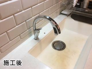 LIXIL キッチン水栓 JF-NA411S-JW