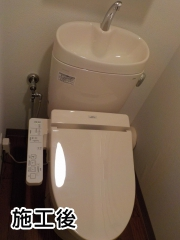 TOTO トイレ TSET-EX2-IVO-1-155