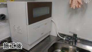 パナソニック 卓上型食器洗い乾燥機 NP-TH1-T-KJ