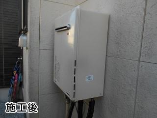 リンナイ ガス給湯器 RUF-A2005SAWA-13A-120V-KJ