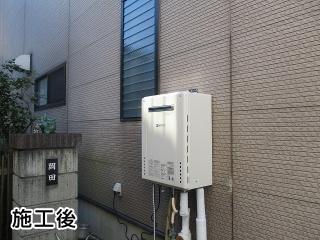 ノーリツ ガス給湯器 BSET-N4-063-LPG-20A