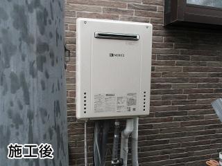 ノーリツ ガス給湯器 BSET-N4-062-13A-20A