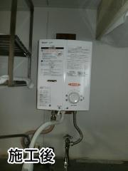 リンナイ 瞬間湯沸し器 RUS-V51XT-WH-13A