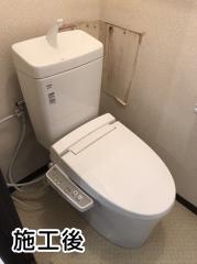 LIXIL トイレ TSET-AZ4-WH-1-R