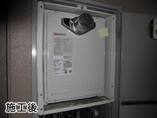 ノーリツ ガス給湯器 GT-2460SAWX-T-BL-13A-20A