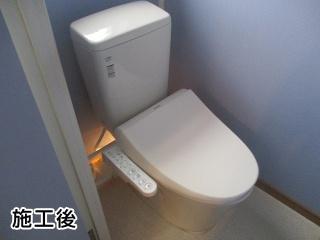 リクシル トイレ TSET-AZ3-IVO-0-120